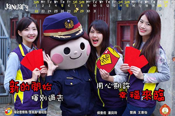 台湾-美人婦警-カレンダー-03
